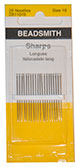 Beading Needles - Sharps (short) - Blister Pack