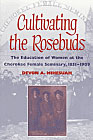 Cultivating the Rosebuds