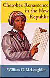 Cherokee Renascence in the New Republic